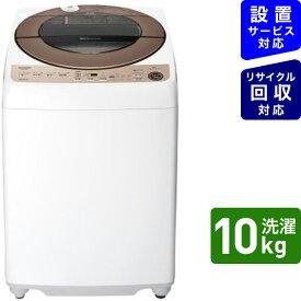 シャープ SHARP 全自動洗濯機 ブラウン系 ES-G10FBK [洗濯10.0kg /乾燥機能無 /上開き]ESGV10F[洗濯機 10kg]【point_rb】