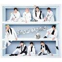 【2021年09月29日発売】 エイベックス・エンタテインメント Avex Entertainment 【特典付き】Snow Man/ Snow Mania …