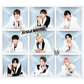 エイベックス・エンタテインメント Avex Entertainment Snow Man/ Snow Mania S1 初回盤B(Blu-ray Disc付)【CD】 【代金引換配送不可】