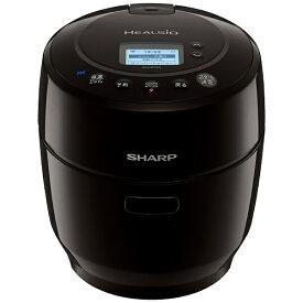 シャープ SHARP KN-HW10GB 水なし自動調理鍋 HEALSIO(ヘルシオ)ホットクック ブラック系