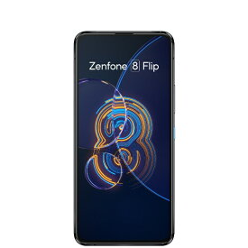 ASUS エイスース Zenfone 8 Flip ギャラクティックブラック「ZS672KS-BK128S8」Snapdragon 888 6.67型 メモリ/ストレージ: 8GB/128GB nanoSIMx2 DSDV ドコモ/au/ソフトバンク対応 SIMフリースマートフォン