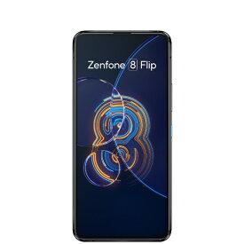 ASUS エイスース Zenfone 8 Flip ギャラクティックブラック「ZS672KS-BK256S8」Snapdragon 888 6.67型 メモリ/ストレージ: 8GB/256GB nanoSIMx2 DSDV ドコモ/au/ソフトバンク対応 SIMフリースマートフォン