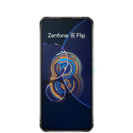 ASUS エイスース Zenfone 8 Flip グレイシアシルバー「ZS672KS-SL128S8」Snapdragon 888 6.67型 メモリ/ストレージ: 8GB/128GB nanoSIMx2 DSDV ドコモ/au/ソフトバンク対応 SIMフリースマートフォン