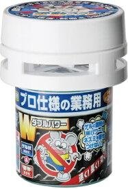 SHIMADA シマダ 電動ファン付きネズミ強力忌避剤Wパワー