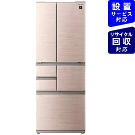シャープ SHARP 冷蔵庫 シャインブラウン系 SJ-X504H-T [6ドア /観音開きタイプ /502L]《基本設置料金セット》
