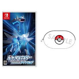 【2021年11月19日発売】 任天堂 Nintendo 【ミニポーチ付き】ポケットモンスター ブリリアントダイヤモンド【Switch】【早期購入特典付き】 【代金引換配送不可】