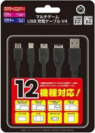 コロンバスサークル Columbus Circle マルチゲームUSB充電ケーブル V4(New3DSLL/New3DS/3DS LL/3DS/New2DSLL/2DS/DSi LL/DSi/DS Lite/DS/GBASP/GBmicro用) CC-MLMU4-BK