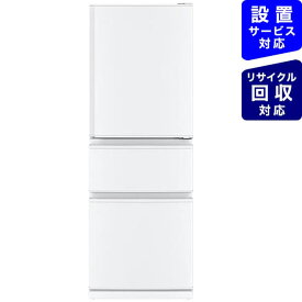 三菱 Mitsubishi Electric 冷蔵庫 Cシリーズ パールホワイト MR-C33G-W [3ドア /右開きタイプ /330]《基本設置料金セット》
