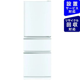三菱 Mitsubishi Electric 冷蔵庫 CXシリーズ パールホワイト MR-CX33GL-W [3ドア /左開きタイプ /330]《基本設置料金セット》