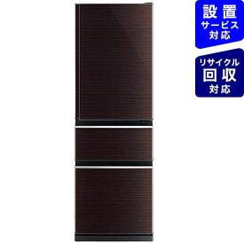 三菱 Mitsubishi Electric 冷蔵庫 CXシリーズ グロッシーブラウン MR-CX37GL-BR [3ドア /左開きタイプ /365]《基本設置料金セット》
