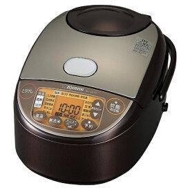 象印マホービン ZOJIRUSHI 炊飯器 極め炊き ブラウン NW-VC10 [5.5合 /IH]