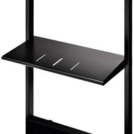 ハヤミ工産 Hayami Industry PHP-B5501S オプション棚板 ハミレックス ブラック