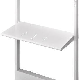 ハヤミ工産 Hayami Industry PHPW5501S オプション棚板 ハミレックス ホワイト
