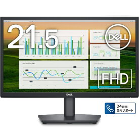 DELL デル PCモニター Eシリーズ ブラック E2222HS-R [21.5型 /フルHD(1920×1080) /ワイド]