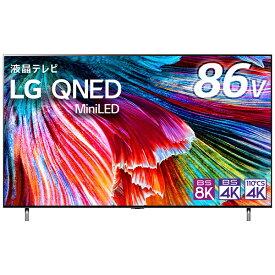 LG 液晶テレビ 86QNED99JPA [86V型 /8K対応 /BS 8Kチューナー内蔵 /YouTube対応 /Bluetooth対応]