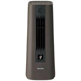 シャープ SHARP 電気ファンヒーター ブラウン系 HX-PS1-T [カーボンヒーター・シーズヒーター /人感センサー付き]