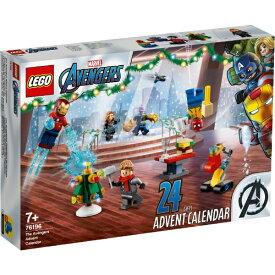 レゴジャパン LEGO 76196 レゴ アベンジャーズ アドベント・カレンダー