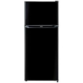 ハイアール Haier 冷蔵庫 ブラック JR-N130B-K [2ドア /右開きタイプ /130L]《基本設置料金セット》