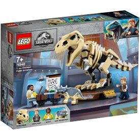 レゴジャパン LEGO 76940 T-レックスの大化石展