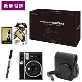 富士フイルム FUJIFILM インスタントカメラ『チェキ』instax mini 40 SPECIAL BOX【ECサイト・数量限定】