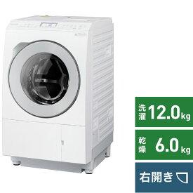 【2021年11月01日発売】 パナソニック Panasonic ドラム式洗濯乾燥機 LXシリーズ マットホワイト NA-LX125AR-W [洗濯12.0kg /乾燥6.0kg /ヒートポンプ乾燥 /右開き]【2021年11月上旬出荷予定】