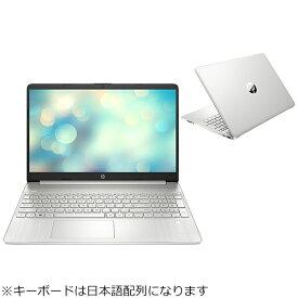 HP エイチピー ノートパソコン 15s-fq3000 46R95PA-AAAA [15.6型 /intel Celeron /メモリ:4GB /SSD:128GB /2021年9月モデル]