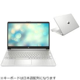 HP エイチピー ノートパソコン 15s-fq2000 46G74PA-AAAB [15.6型 /intel Core i5 /メモリ:8GB /SSD:512GB /2021年9月モデル]