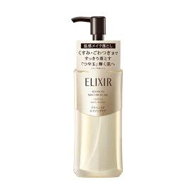 資生堂 shiseido ELIXIR(エリクシール) アドバンスド クリアホットクレンジングジェル AD(180ml)[クレンジング]