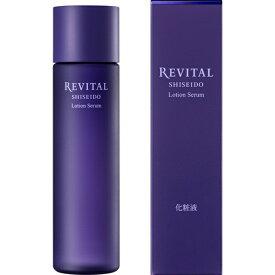 資生堂 shiseido REVITAL(リバイタル) AP ローションセラム(180ml)[化粧水]