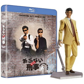 【2022年09月14日発売】 東映ビデオ Toei video もっとあぶない刑事 Blu-ray BOX ユージフィギュア付き 完全予約限定生産【ブルーレイ】 【代金引換配送不可】