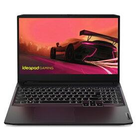 レノボジャパン Lenovo ゲーミングノートパソコン IdeaPad Gaming360 シャドーブラック 82K2008AJP [15.6型 /AMD Ryzen 5 /メモリ:8GB /SSD:512GB /2021年9月モデル]