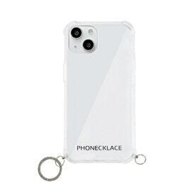 【2021年9月】 ROA ロア iPhone 13 mini対応 5.4 inch ストラップ用リング付きクリアケース シルバーチャーム PHONECKLACE PN21586i13MNSV