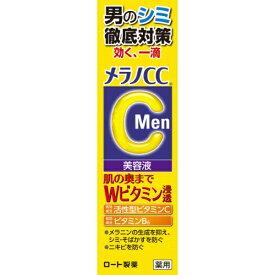 ロート製薬 ROHTO メラノCCMen 薬用しみ集中対策美容液