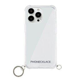 【2021年9月】 ROA ロア iPhone 13 Pro 対応 6.1 inch 3眼 ストラップ用リング付きクリアケース シルバーチャーム PHONECKLACE PN21610i13PSV