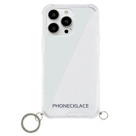 【2021年9月】 ROA ロア iPhone 13 Pro Max対応 6.7inch ストラップ用リング付きクリアケース シルバーチャーム PHONECKLACE PN21615i13PMSV