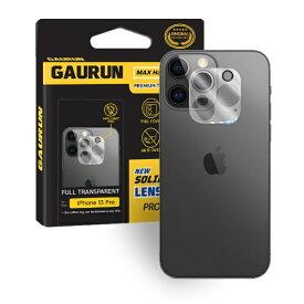 SPIGEN シュピゲン iPhone 13 Pro対応 6.1inch 3眼 Camera Lens Glass P0000EZN