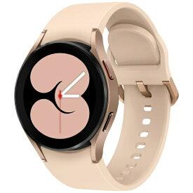 GALAXY ギャラクシー SAMSUNG サムスン SM-R860NZDAXJP スマートウォッチ Galaxy Watch4 40mm ピンクゴールド