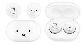 【2021年10月中旬】 グルマンディーズ gourmandise フルワイヤレスイヤホン ミッフィー フェイス MF-169WH [リモコン・マイク対応 /ワイヤレス(左右分離) /Bluetooth]