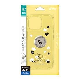 PGA iPhone 13 Pro 対応 6.1inch 3眼 リング付 抗菌ハイブリッドケース Premium Style くまのプーさん PG-DPT21N09POO