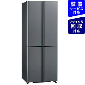 【2021年09月22日発売】 AQUA アクア 冷蔵庫 ダークシルバー AQR-TZA42K-DS [4ドア /観音開きタイプ /420L]《基本設置料金セット》