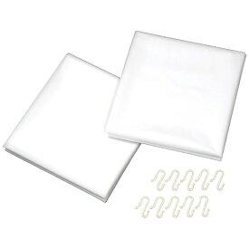 清水産業 SHIMIZU Industrial 冷暖房エコカーテン ホワイト 18628