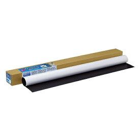 コクヨ KOKUYO 軽量マグネットホワイトボード(マット)無地900×1200 FBHSM34W