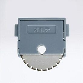 コクヨ KOKUYO ペーパーカッター用替刃 ミシン目刃(チタン加工) 1個 DN-TR01B