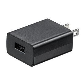 サンワサプライ SANWA SUPPLY USB充電器(1A・ブラック) ACA-IP86BK