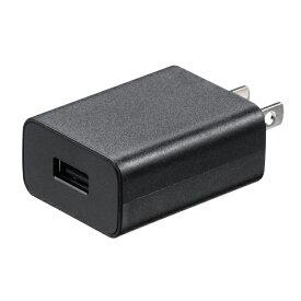 サンワサプライ SANWA SUPPLY USB充電器(2A・ブラック) ACA-IP87BK
