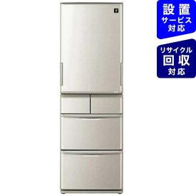 【2021年10月21日発売】 シャープ SHARP 冷蔵庫 シルバー系 SJ-X415H-S [5ドア /左右開きタイプ /412L]《基本設置料金セット》