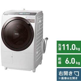 日立 HITACHI ドラム式洗濯乾燥機 フロストホワイト BD-STX110GR-W [洗濯11.0kg /乾燥6.0kg /ヒーター乾燥(水冷・除湿タイプ) /右開き]