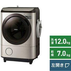 日立 HITACHI ドラム式洗濯乾燥機 ステンレスシャンパン BD-NX120GL-N [洗濯12.0kg /乾燥7.0kg /ヒーター乾燥(水冷・除湿タイプ) /左開き]