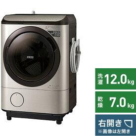 日立 HITACHI ドラム式洗濯乾燥機 ステンレスシャンパン BD-NX120GR-N [洗濯12.0kg /乾燥7.0kg /ヒーター乾燥(水冷・除湿タイプ) /右開き]