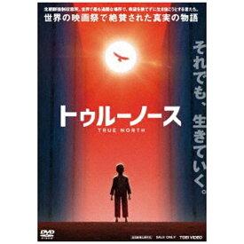 【2021年11月10日発売】 東映ビデオ Toei video トゥルーノース【DVD】 【代金引換配送不可】